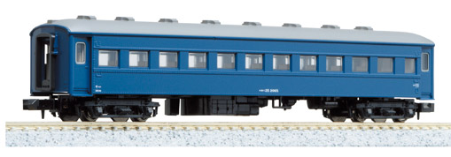 N Scale - Kato - 5128-4 - Japanese National Railways - 33-383