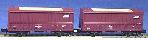 N Scale - Kato - 8034 - Open Hopper, Woodchip, WAMU 48000 - Japan Railways Freight - 480003 & 480017