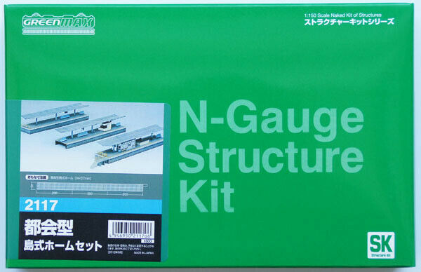 N Scale - Greenmax - 2117 - Island Platform (Modern Type)m - Railroad Structures
