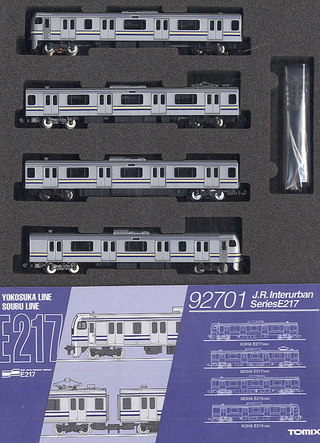 N Scale - Tomix - 92701 - JR East E217 - Japan Railways East - E217