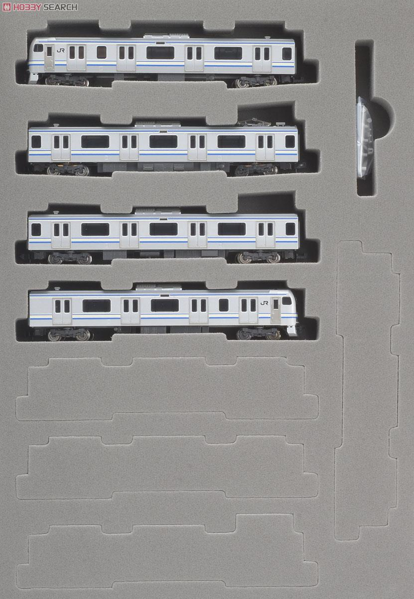 N Scale - Tomix - 92505 - JR East E217 - Japan Railways East - E217