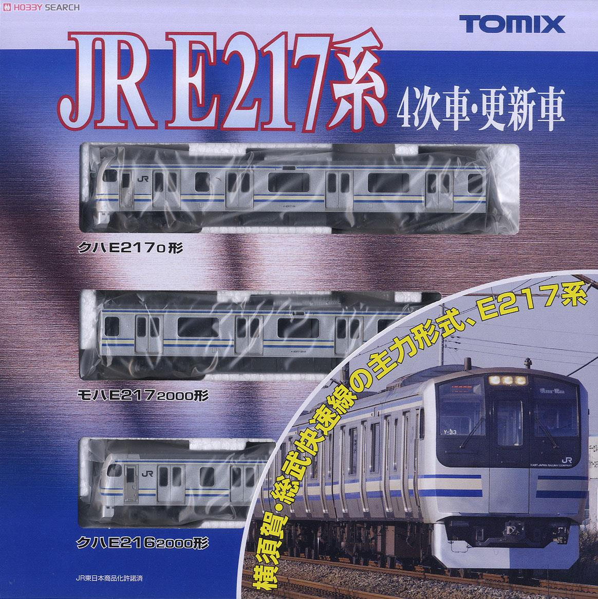 N Scale - Tomix - 92504 - JR East E217 - Japan Railways East - E217