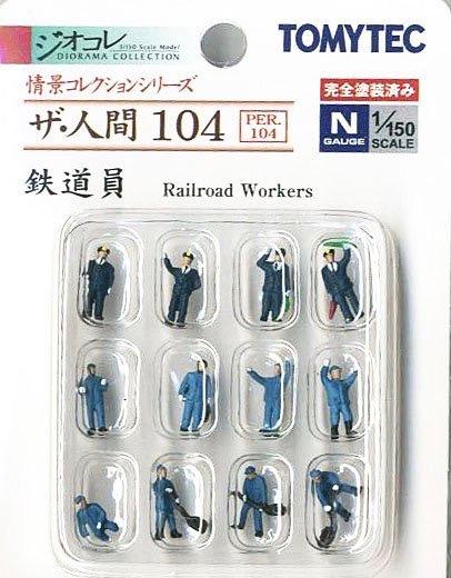 N Scale - Tomytec - 104 - Railroad Workers - People