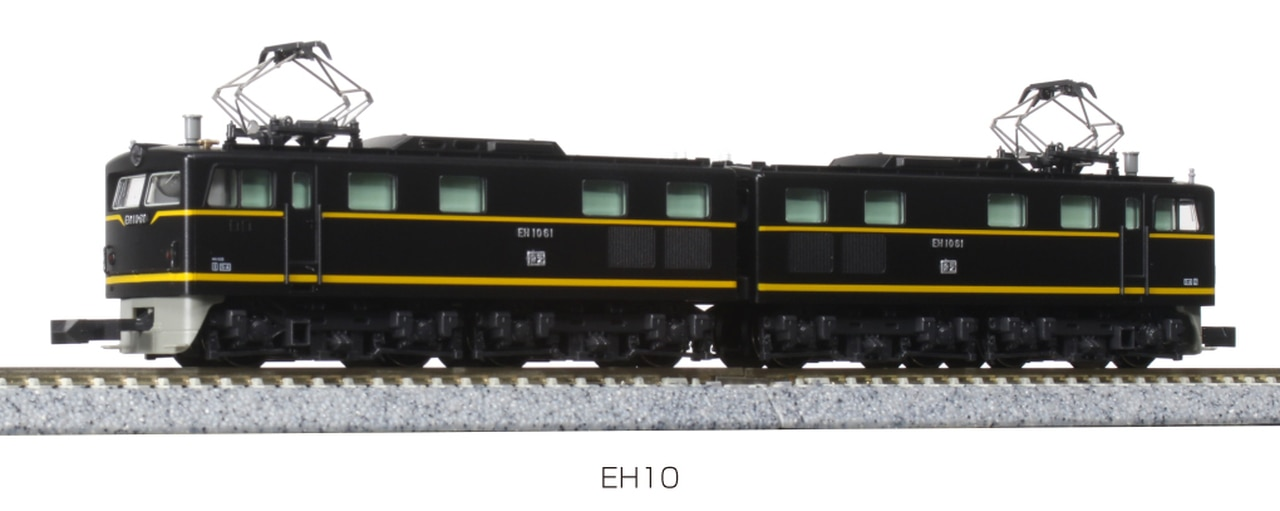 N Scale - Kato - 30051 - Electric, Freight, EH-10 - Japan Railways Freight - EH1061