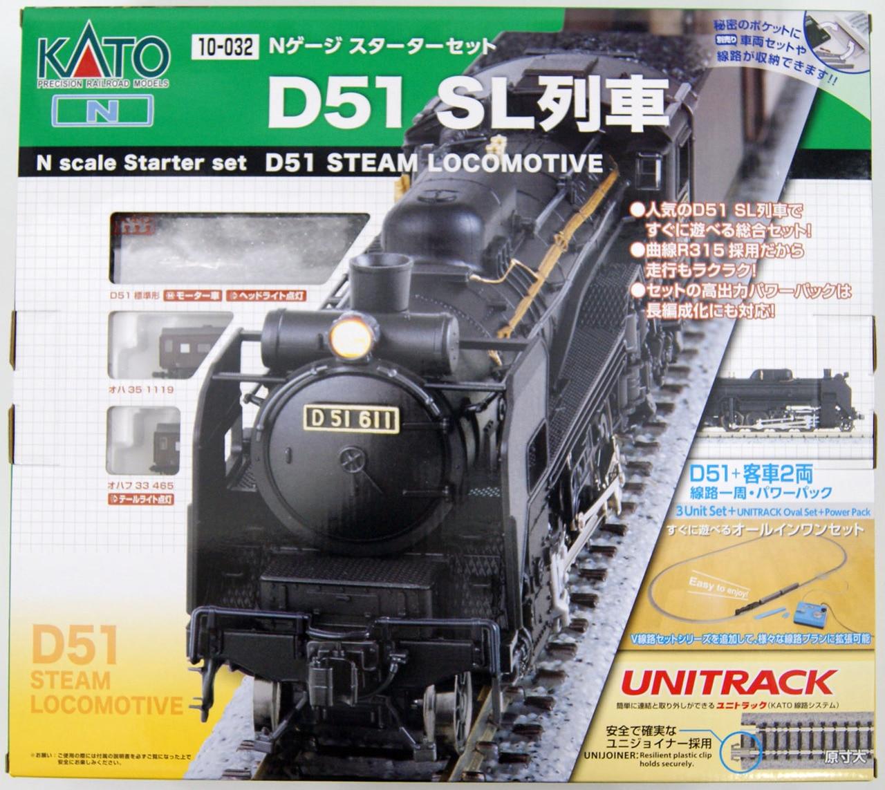 N Scale - Kato - 10-032 - Steam, Passenger, D51 - Japanese National Railways - 3-Car Set