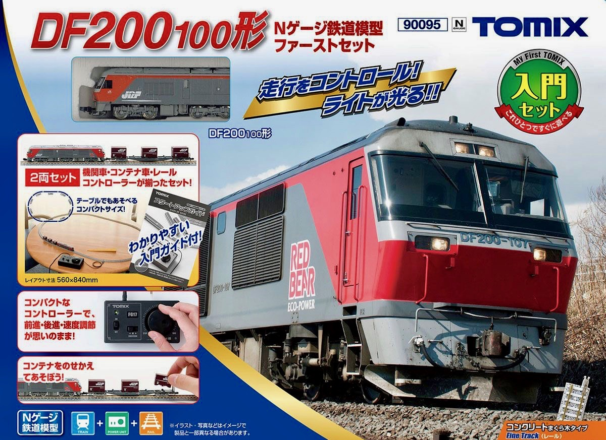 N Scale - Tomix - 90095 - Freight Train, Diesel,Type DF200-100 - Japan Railways Freight - Beginners First Set