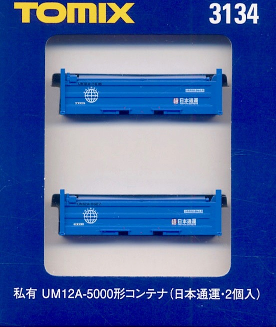 N Scale - Tomix - 3134 - Container, 20 Foot, Type UM12A-5000 - Nippon Express