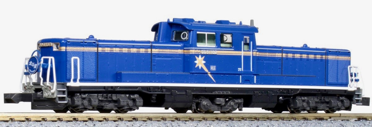 N Scale - Kato - 7008-F - Locomotive, Diesel, JNR, DD51 - Japanese National Railways - DD51 11137