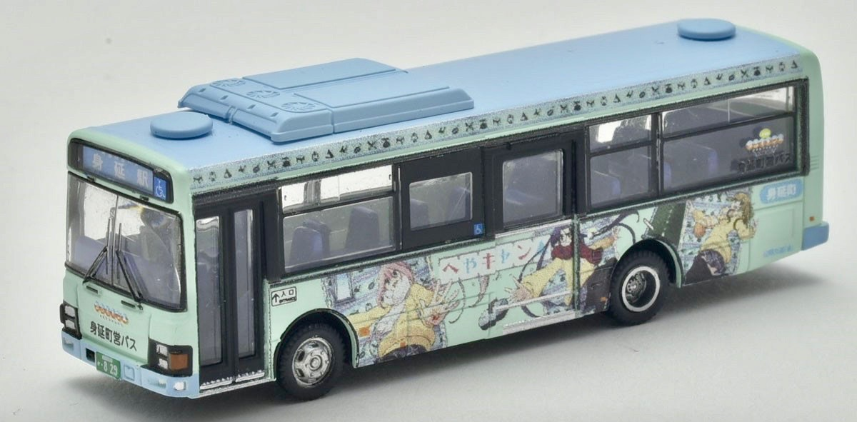 N Scale - Tomytec - 314349 - Vehicle, Bus, Japanese Prototype - Painted/Lettered - Laid-Back Camp