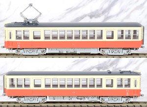 N Scale - Kato - 10-950 - Passenger Train, Electric,Type 30 - Japanese National Railways - 2-Pack