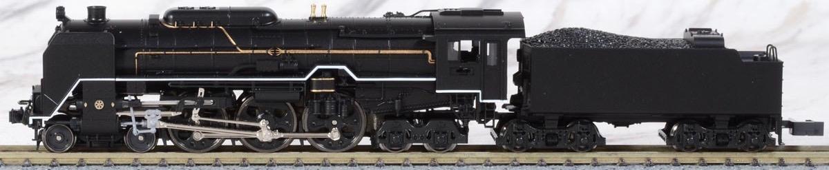 N Scale - Kato - 2017-7 - Engine, Steam, C62 - Japanese National Railways