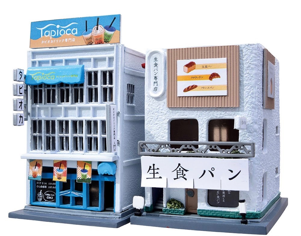 N Scale - Tomytec - 317876 - Structure, Commercial, Bakery, Tea Shop - Commercial Structures