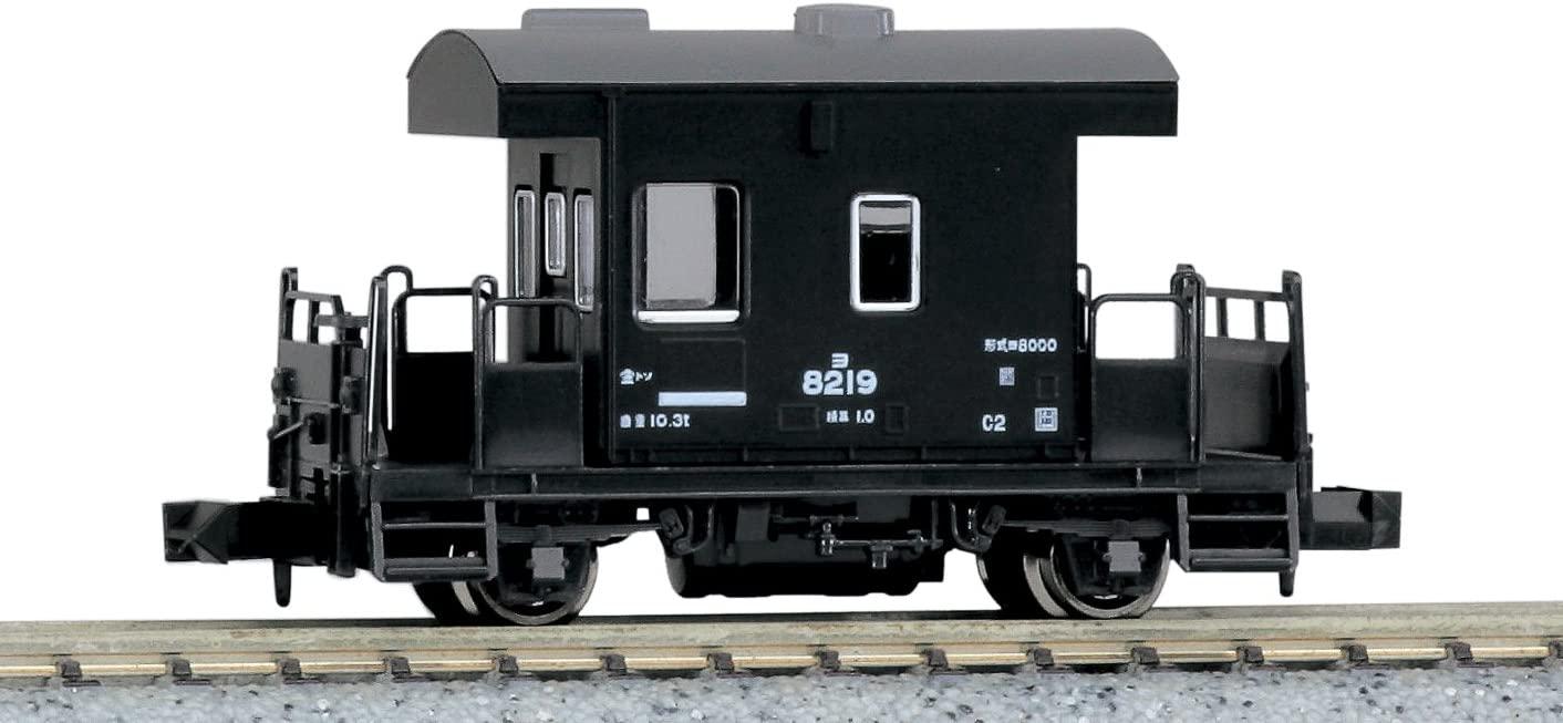 N Scale - Kato - 8022 - Caboose, YO 8000 - Japanese National Railways - 8219