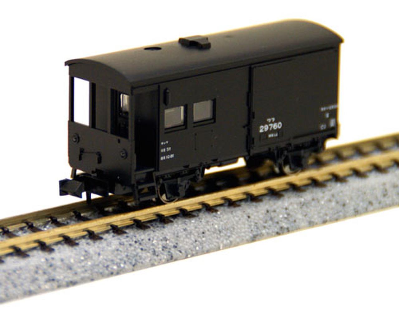 N Scale - Kato - 8030 - Caboose, WAFU 29500 - Japanese National Railways - 29760