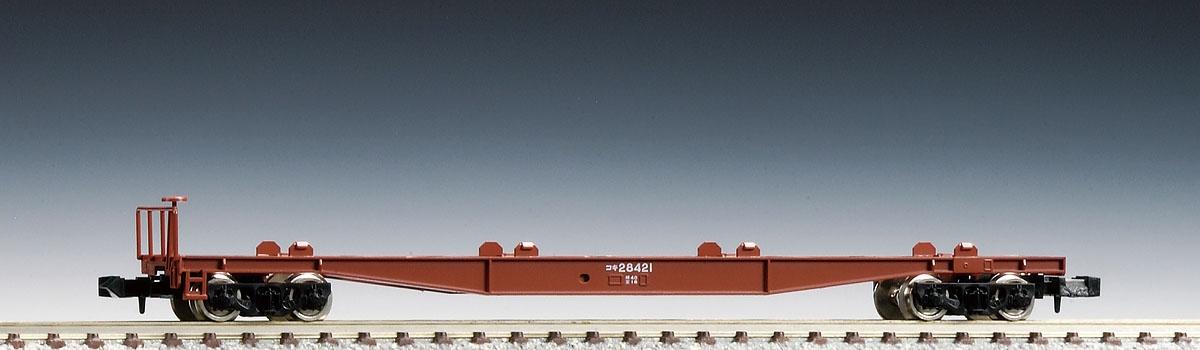 N Scale - Tomix - 2755 - Container Flatcar, Japan, Koki 5500 - Japanese National Railways - 28421