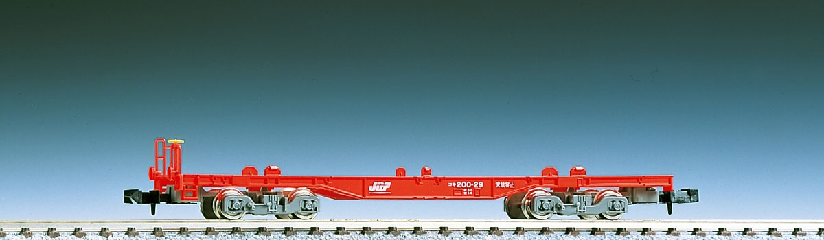 N Scale - Tomix - 2759 - Container Flatcar, Japan, Koki 200 - Japan Railways Freight - 200-29