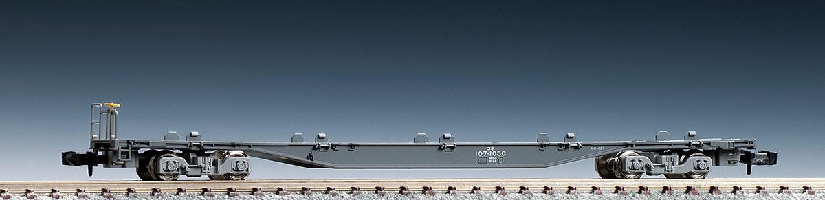 N Scale - Tomix - 8718 - Container Flatcar, Japan, Koki 107 - Japan Railways Freight - 107-1050