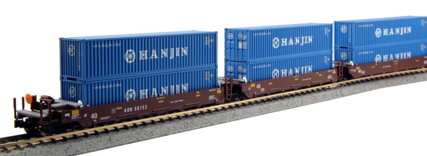 N Scale - Kato USA - 106-6156 - Container Car, Articulated Well, Maxi-I - AOK Freight - 58153