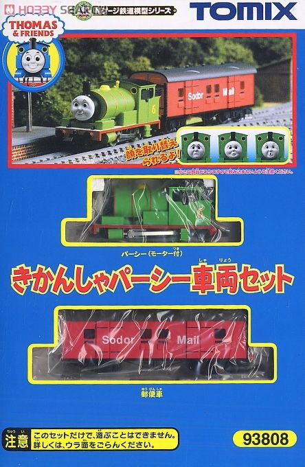 N Scale - Tomix - 93808 - Box Set - London, Brighton and South Coast Railway