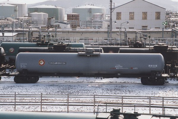 Rail - Rolling Stock (Freight) - Tank Car - Single Dome, Taki 25000