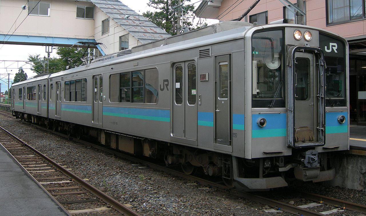 Rail - Passenger Train - Electric - Series 127