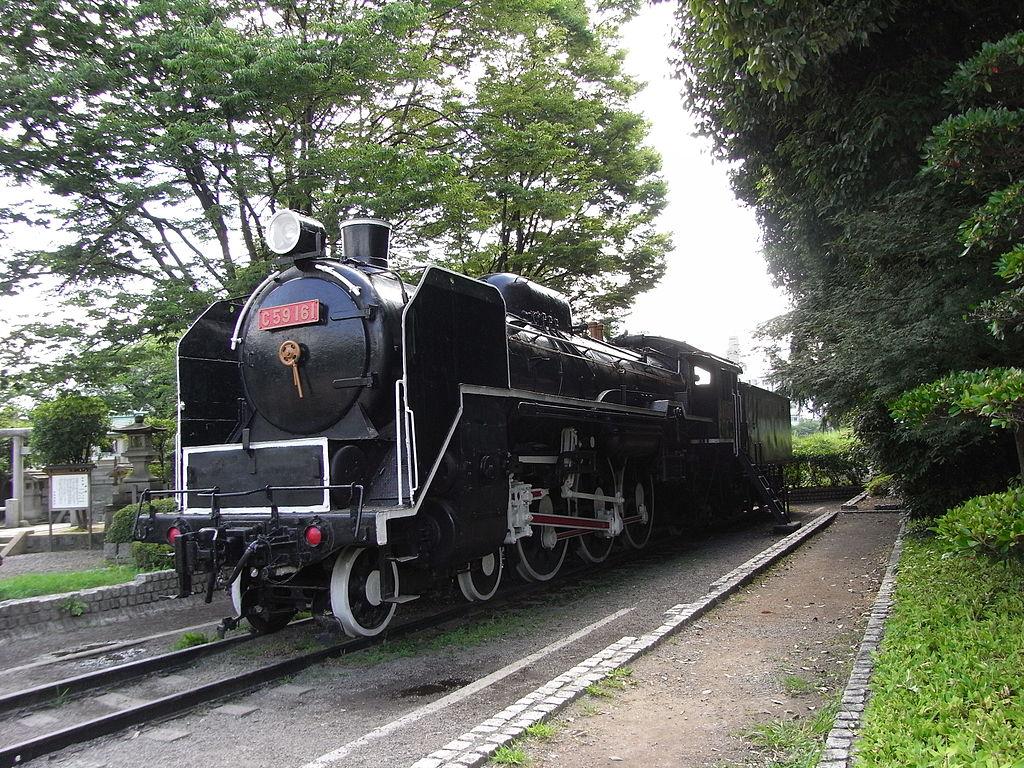 Rail - Locomotive - Steam - 4-6-2 C59