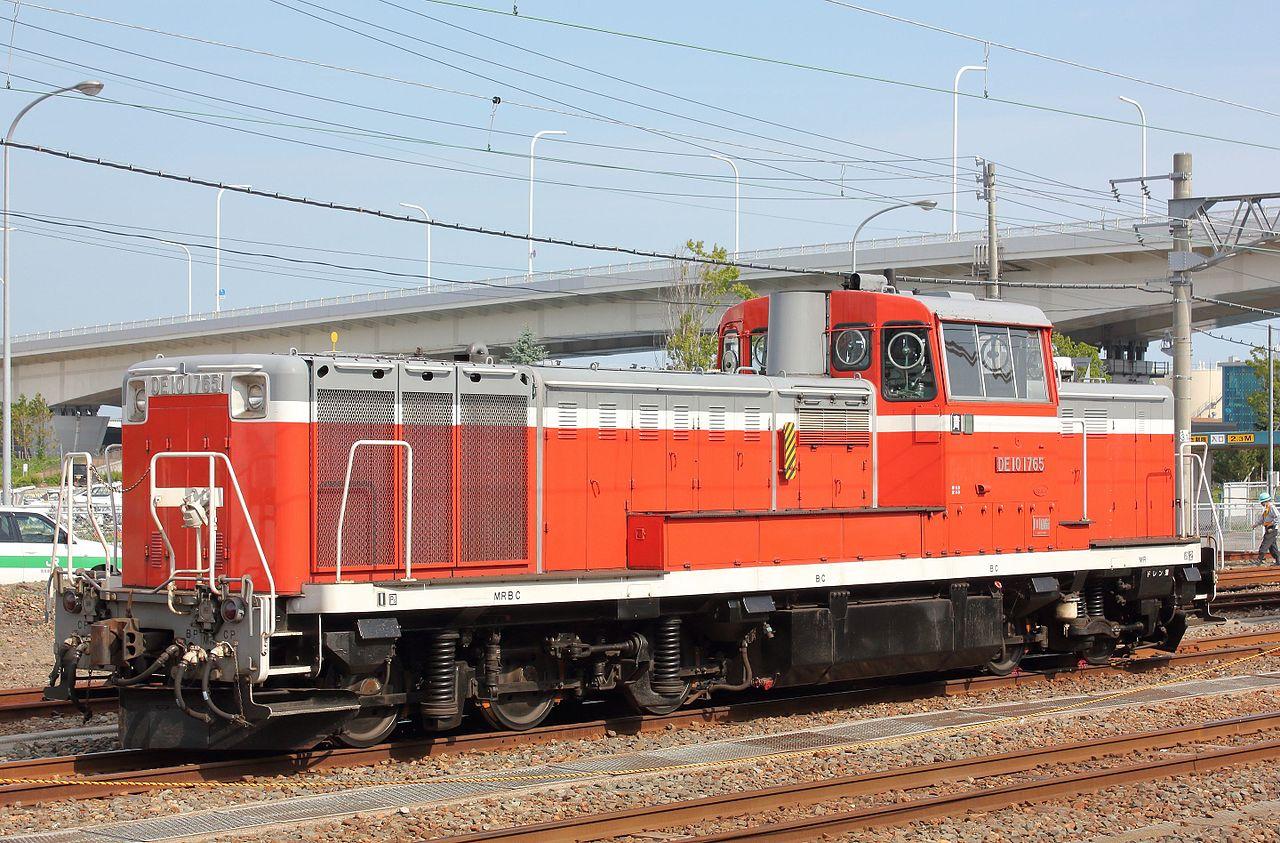 Vehicle - Rail - Locomotive - Diesel - JNR Class DE10