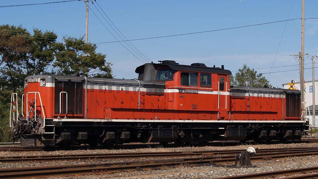 Vehicle - Rail - Locomotive - Diesel - JNR Class DD51