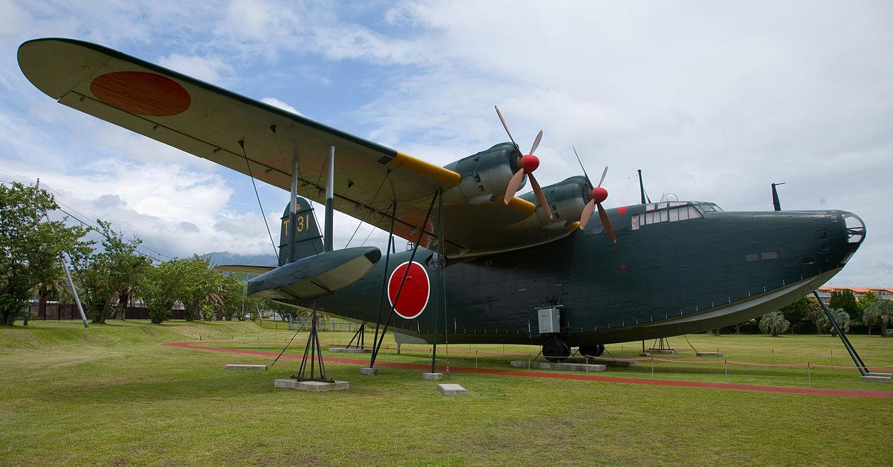 Aircraft - Flying Boat - Kawanishi - H8K Emily