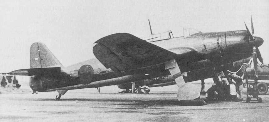 Vehicle - Aircraft - Propeller - Aichi - B7A Grace