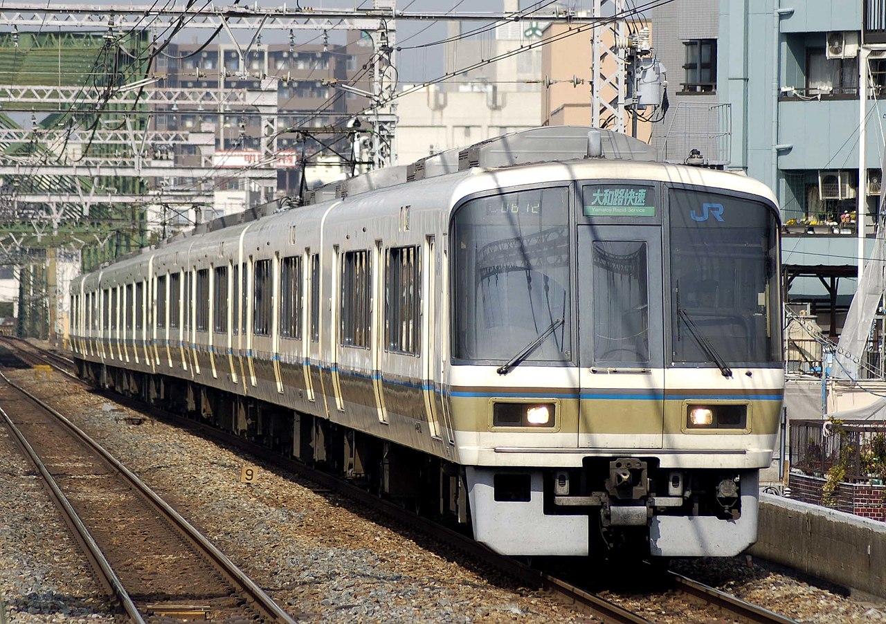 Vehicle - Rail - Passenger Train - Electric - Series 221 EMU