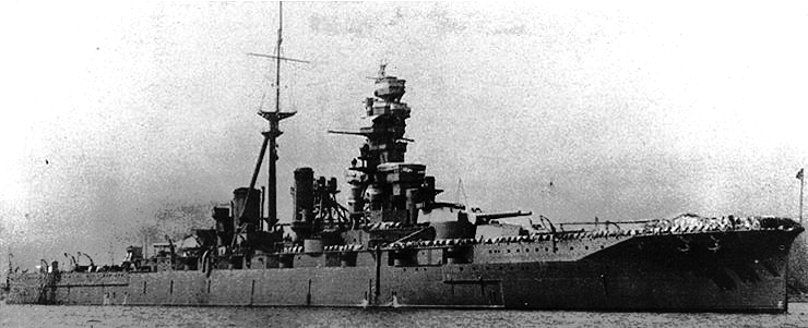 Warship - Hiei - Battleship