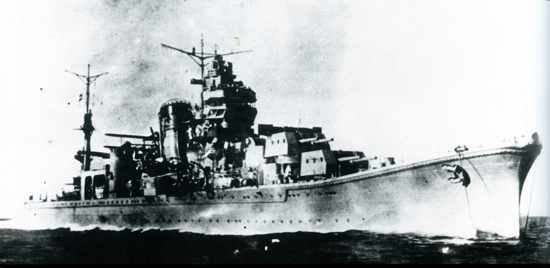 Warship - Agano - Cruiser - Light Cruiser