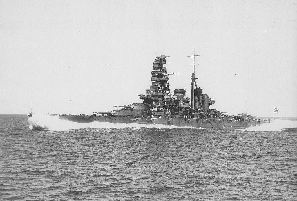Warship - Haruna - Battleship - Battlecruiser