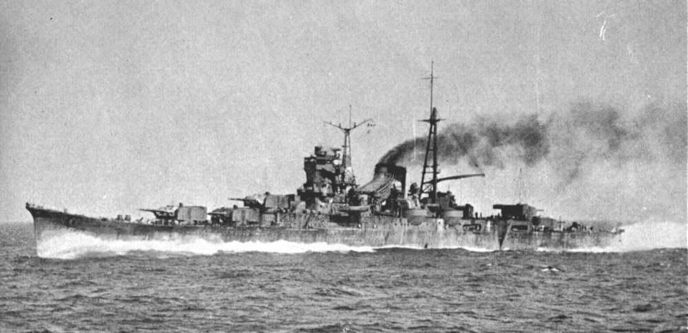 Warship - Mogami - Cruiser - Heavy Cruiser