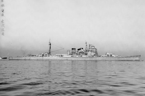 Warship - Atago - Cruiser - Heavy Cruiser
