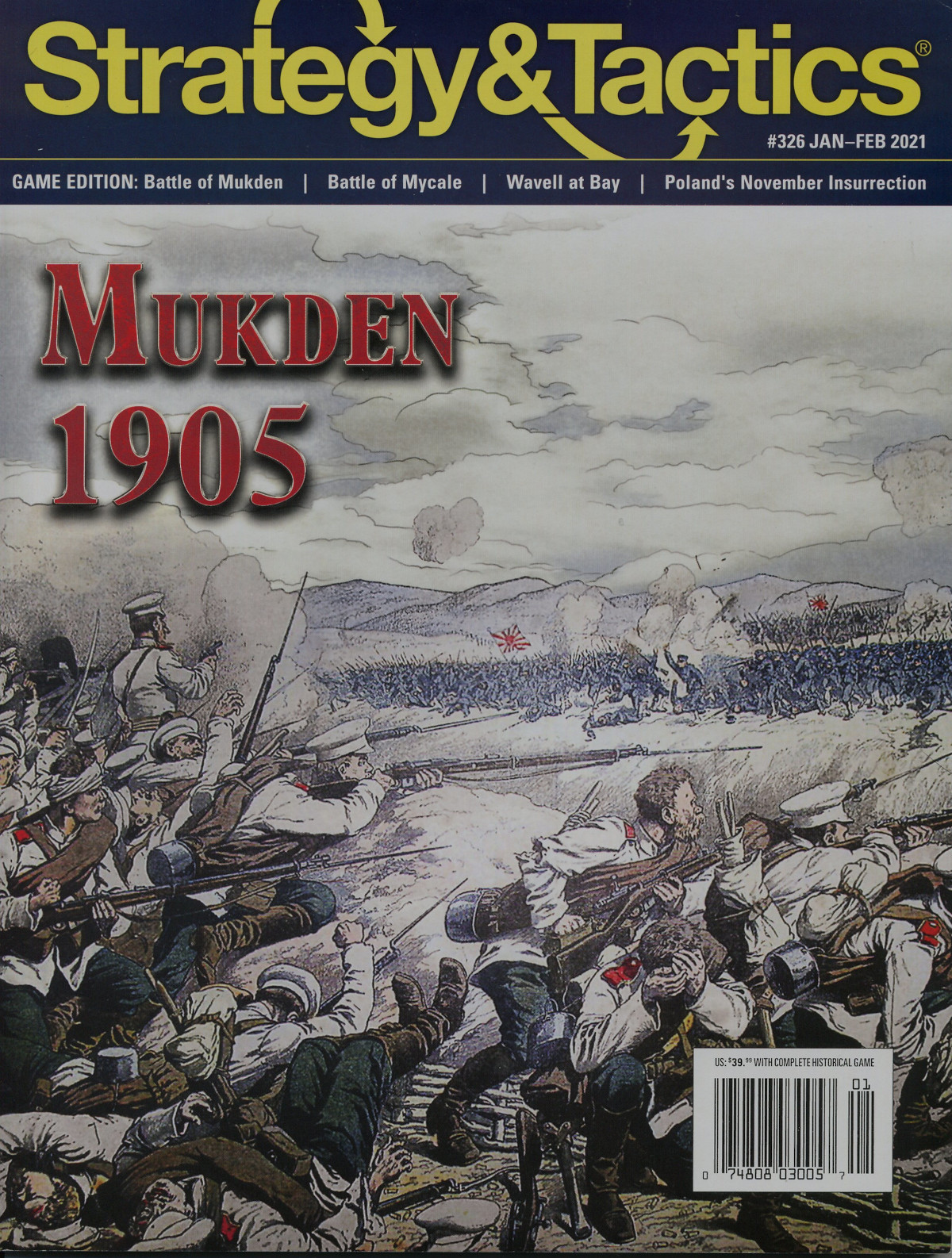 Strategy & Tactics - Game - 326 - Mukden - 1905