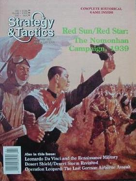 Strategy & Tactics - 158 - Red Sun/Red Star - The Nomonhan Campaign, 1939